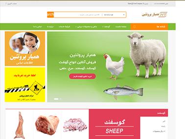 فروشگاه آنلاین پروتئین