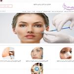 سایت مشهد جراح