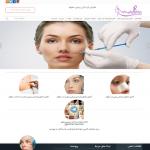 وبسایت مرکز زیبایی سپید